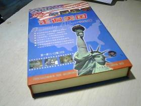 走遍美国:学习版.第一册 13碟    缺第2碟  CD  无书