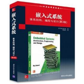 嵌入式系统 体系结构、编程与设计(第3版)(国外计算机科学经典教