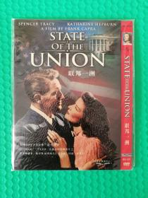联邦一洲 DVD