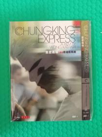 重庆森林 CC标准收藏版 DVD
