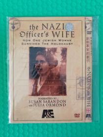 纳粹军官的妻子 DVD
