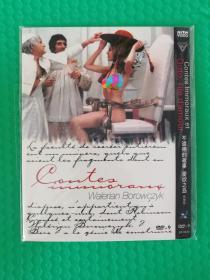 不道德的故事 爱欲之岛(修复版) DVD-9