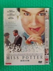 波特小姐 DVD