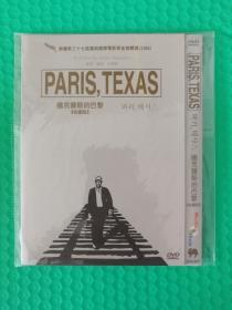 德克萨斯的巴黎 DVD