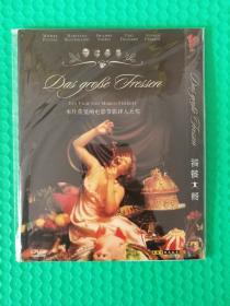 饕餮大餐 DVD