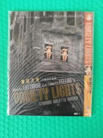 杂技之光 DVD-9