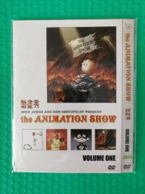 动画秀 DVD