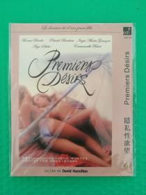 隐私性欲望 DVD