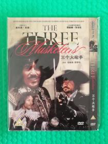 三个火枪手 DVD