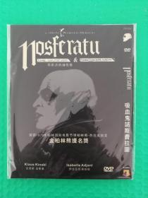 吸血鬼诺斯费拉图 DVD