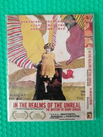 不真实的国度:画家达戈传奇 DVD