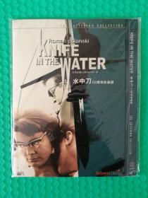 水中刀 CC标准收藏版 DVD-9