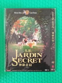 神秘花园 DVD-9
