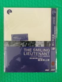 刘别谦歌舞片选之微笑的上尉 DVD