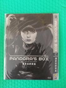 潘多拉魔盒 DVD