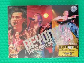 BEYOND THE STORY LIVE2005 2DVD