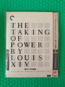 路易十四的崛起 DVD