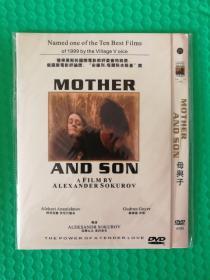 母与子 DVD