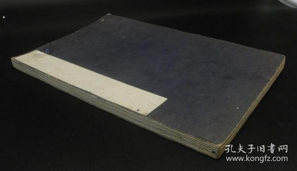 民国旧拓本《十七帖》原装一册全。《十七帖》是书圣王羲之草书的代表作之一。此帖为一组书信,据考证是写给他朋友益州刺史周抚的。书写时间从永和三年到升平五年(公元347-361年),时间长达十四年之久,是研究王羲之生平和书法发展的重要资料。《十七帖》风格冲和典雅,不激不厉,而风规自远,绝无一般草书狂怪怒张之习,透出一种中正平和的气象。是学习草书的无上范本