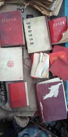 32开精装毛泽东选集  革命委员会好  等 9本合售 见图