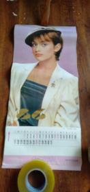 1986年影星挂历:环球银幕画刊(美国 布鲁克.希尔兹、台湾 林青霞 日本 粟原小卷 等)
