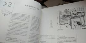 西部建筑行脚 一个西部建筑师的建筑创作和论述