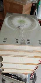 中国针灸四大通鉴《中国针灸经络通鉴》《中国针灸证治通鉴》《中国针灸穴位通鉴》上下《中国针灸刺灸法通鉴》全套五册