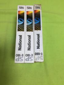 E-180录像带   [白带3盒 合售]   未拆封  [以图片为淮]
