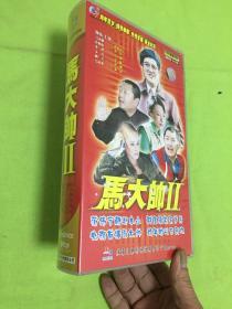 30集电视连续剧 ;马大帅    VCD30碟全   原装正版 [以图片为准]