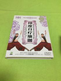 印度自疗瑜珈DVD1碟 原装正版 [以图片为准]