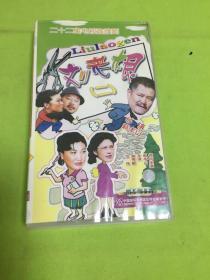 22集电视连续剧 ;刘老根 [二]   VCD22碟全  原装正版 [以图片为准]