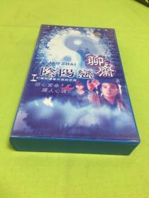 电视连续剧 ;聊斋    VCD6碟全    原装正版 [以图片为准]