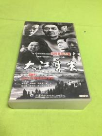 26集电视连续剧 ;大江东去    VCD26碟全    原装正版 [以图片为准]