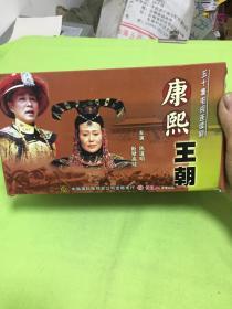 五十集电视连续剧 康熙王朝  VCD50碟全