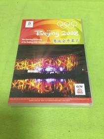 2002奥运会开幕式  DVD2碟  [以图片为准]
