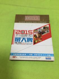 2015热播影视最大牌车载专田  DVD2碟  [以图片为准]