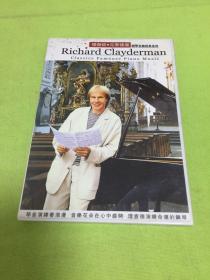 理查德.老莱德曼钢琴名曲经典系列   DVD 1碟    [以图片为准]