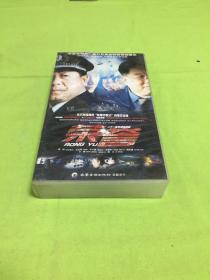 VCD 电视连续剧 荣誉  21碟全  原装正版   [包装内有点水印  内碟都在九五品上 以图片为准]