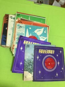 大薄膜唱片:【各种唱片 等 共84张合售】   【以图片为准】 如果能把我店唱片全买完特价优慧每张为2.9元 ,  唱片平均在九品上,唱片套自调整, 送节目单