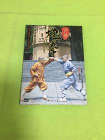 少林炮拳 DVD1碟 原装正版    硬盒包装后封有损 片是全新 [以图片为准]