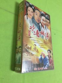 大型古装 电视连续剧 ;欢喜姻缘   VCD30碟全     [以图片为