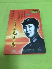 世纪伟人中国出了个毛泽东  DVD 2碟装    [以图片为准]