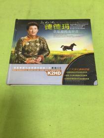德德玛草原最纯女中音  2碟   [以图片为准]