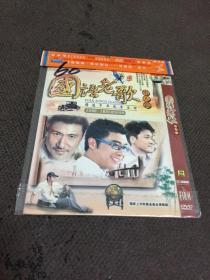 国语老歌男人版 DVD1碟装   【60】