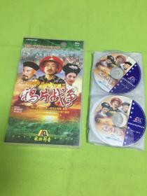 9集电视连续剧 ;鸦片战争   VCD9碟全    原装正版 [以图片为准]