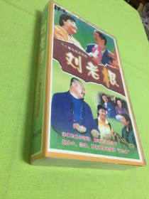 18集电视连续剧 ;刘老根    VCD18碟  【缺1.5】共16集  原装正版 [以图片为准]