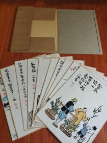 著名漫画家丰子恺之女 上海文史馆馆员 著名画家.丰一吟手绘漫画小品12幅一套.卡纸尺寸45*33