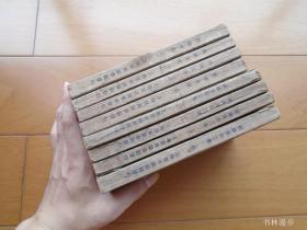 民国:上海亚东图书馆发行《胡适文存》《胡适文存二集》八册合售 任建树藏 品还行