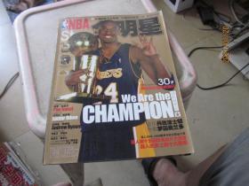 NBA star 全明星 2009年07/08月 科比夺冠