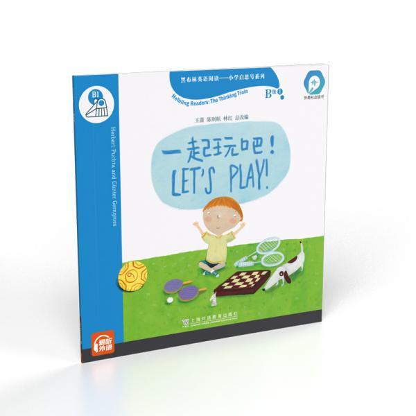 黑布林英语阅读—小学启思号系列:B级1 一起玩吧!(一书一码)